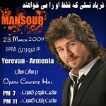 mansour