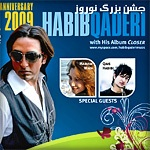 habib-qaderi