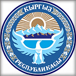 national-emblem-kyrgyzstan