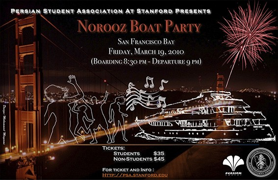 stanford-Norooz-Boat-Party-2010