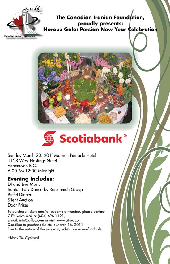 Canadian-Irania-Foundation-Norouz-2011