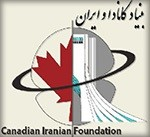 Canadian-Iranian-Foundation-i