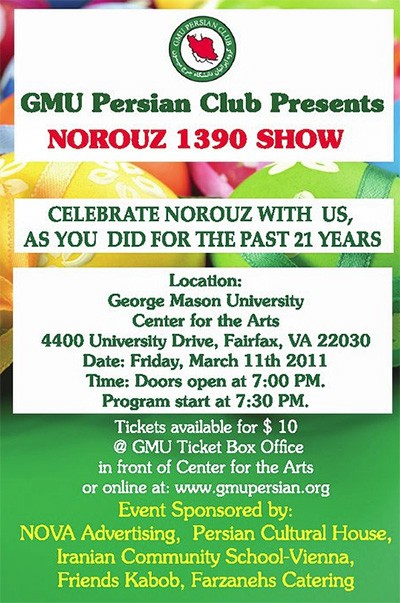 George-Mason-University-Persian-Club-norouz