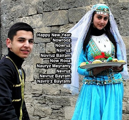 Azerbaijani youth celebrating Novruz