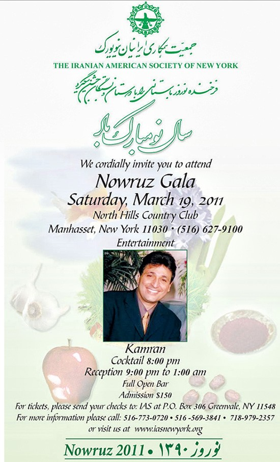 Iranian-American-Society-of-New-York-Nowruz-Gala-2011