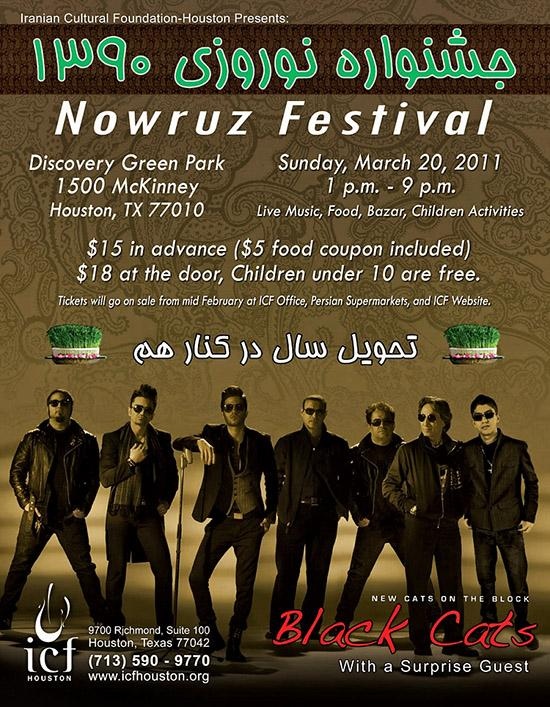 The-Iranian-Cultural-Foundation-Houston-nowruz
