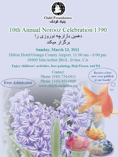 child-foundation-2011-nowruz
