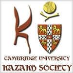 Cambridge-University-Kazakh-Society
