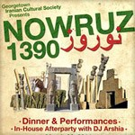 Georgetown-University-Nowruz-2011-i
