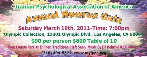 Iranian-Psychological-Association-nowruz1
