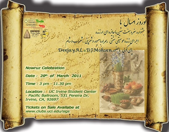 Society-of-Iranian -Graduate-Students-at-UC-Irvine-Nowruz