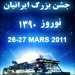 Sweden-Atish-Nourooz-Cruise-i