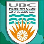 University-of-British-Columbia-Persian-club