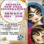 University-of-Washington-Persian-New-Year-Celebration-i