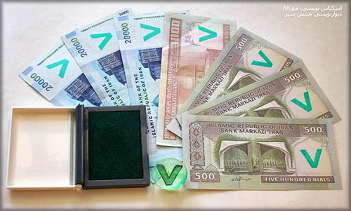 iranian-banknotes-green-movement01