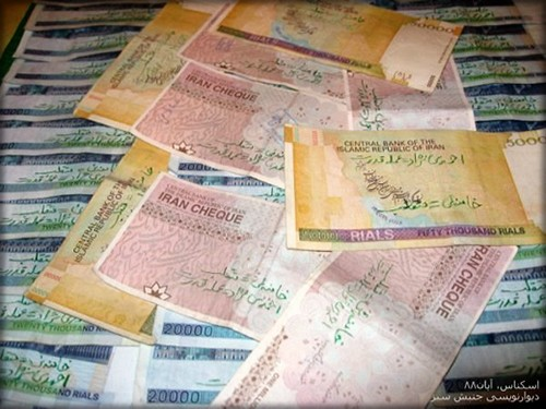 [تصویر: iranian-banknotes-green-movement07.jpg]