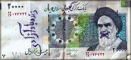 iranian-banknotes-green-movement09