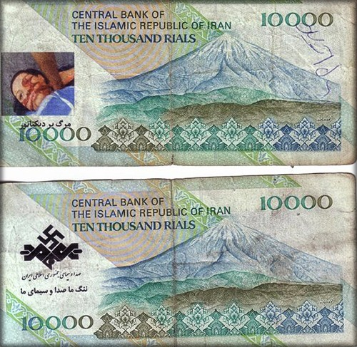 iranian-banknotes-green-movement11