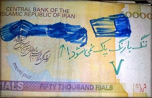 iranian-banknotes-green-movement12