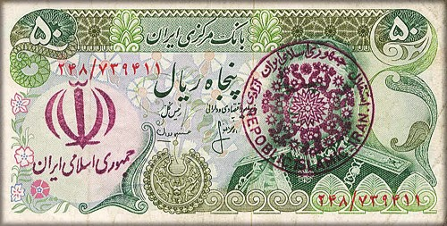 iranian-banknotes-green-movement13