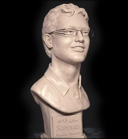 Life Size Clay Portrait Bust of Sohrab 'Freedom Warrior' by Paula Slater