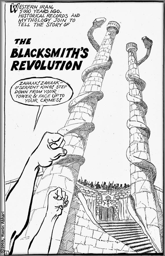 blacksmith's-revolution-1