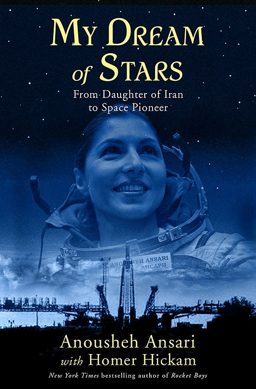 Anousheh-Ansari-my-dream-of-stars-large