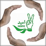hands-hope-iran-green-i