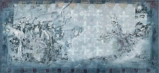 Ali Alvai - where is my Vote? (from Forgotten ones' series) - mixed media on canvas - 100 x 210 cm - 2009 - Starting Bid $4,500