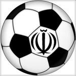 soccer-ball-iran-flag