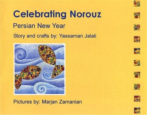 Celebrating Norouz - Amazon Bestsellers Rank: #248,057 in Books