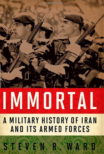 Immortal - Amazon Bestsellers Rank: #632,565 in Books