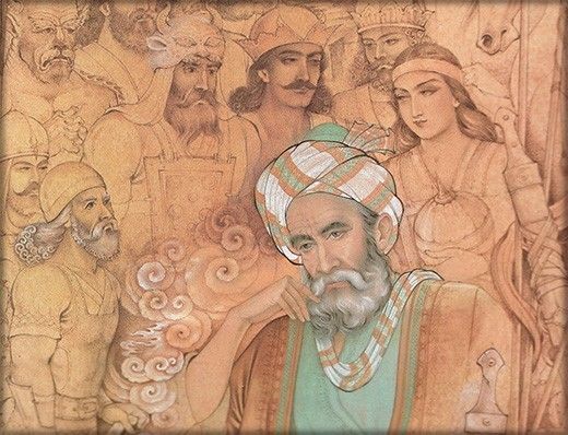 Shahnameh Characters