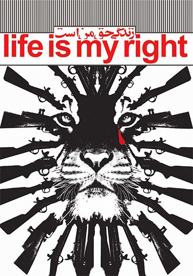 Life is my right - Khashayar Teymoori - iran