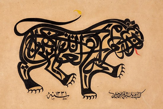 Calligraphic composition in the form of a lion - Ahmed Hilmi - Ink and watercolour on paper - Ottoman Turkey 1913