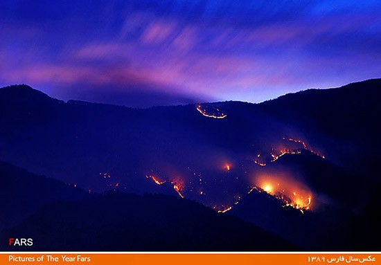 Forest fires in Golestan - Photo by Hamed Barchya