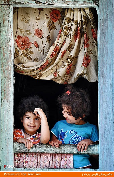 Gilan Children - Photo by Morteza Rafi khah