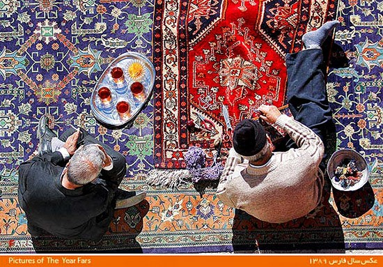 Isfahan Carpet Bazaar - Photo by Hussein Baharloo