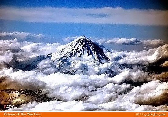 Mount Damavand - Phot by Mohammad-Azizi