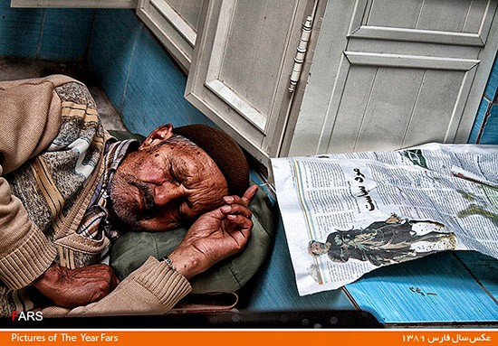 Sleeping Man - Photo by gholamhossain Zare