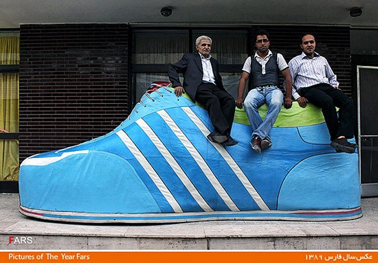 The largest athletic shoe - Photo by Hussein Zohrvand
