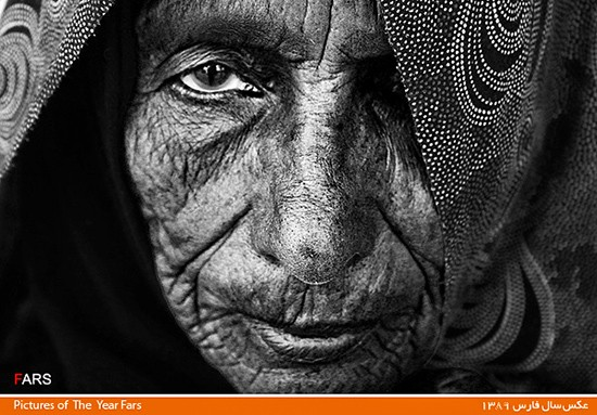 Village woman - Photo by Vahid Yadoroj