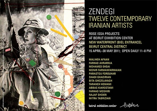 ZENDEGI-TWELVE-CONTEMPORARY-IRANIAN-ARTISTS-00