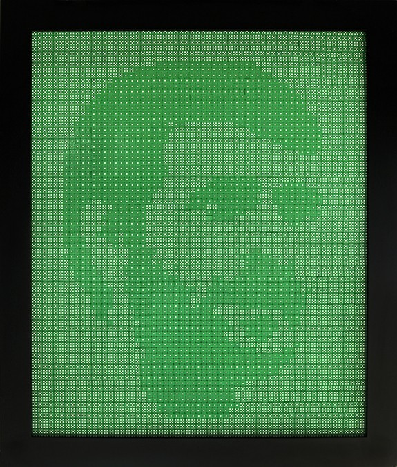 Hesam Rahmanian - Ahmadinejad (Green) 