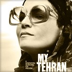My-Tehran-for-Sale--movie-poster-i