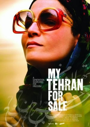 My-Tehran-for-Sale--movie-poster