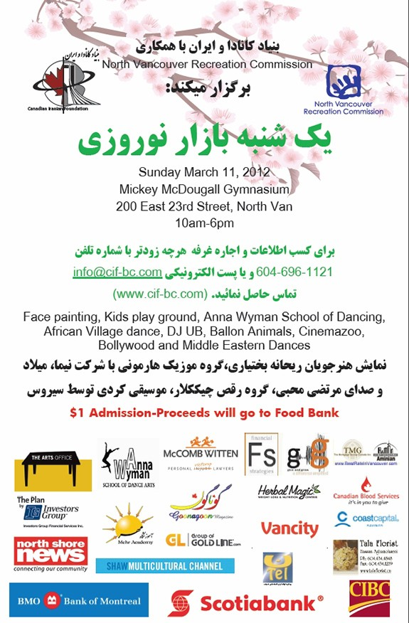 Canadian-Iranian-Foundation-bazaar-2012