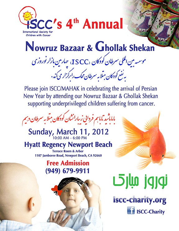 International-Society-for-Children-Nowruz-2012
