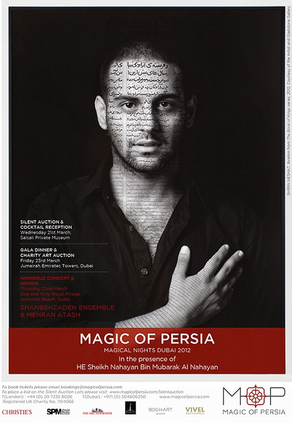 Magic-of-Persia-nowruz
