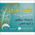 Usa Southern California Pacific Symphony S 2012 Nowruz In